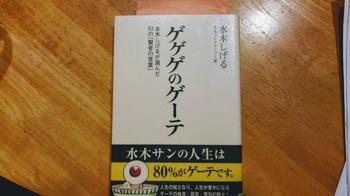 KIMG1037~2.JPG