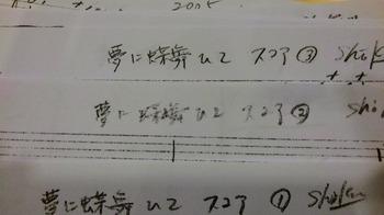 KIMG1262~2.JPG