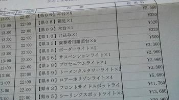 KIMG2086~2.JPG