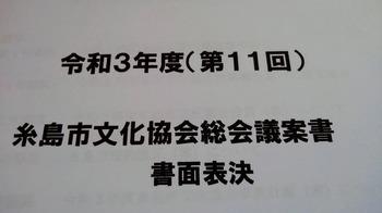 KIMG2392~2.JPG
